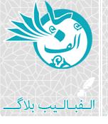 وبلاگ رسمی کتابخانه مجازی الفبا | الفبالیب بلاگ