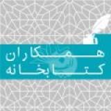 مدیحه اسفندیاری--تیم داده آمایی